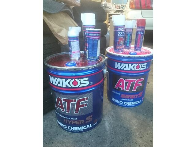 WAKO'S製品各種取り揃えております。