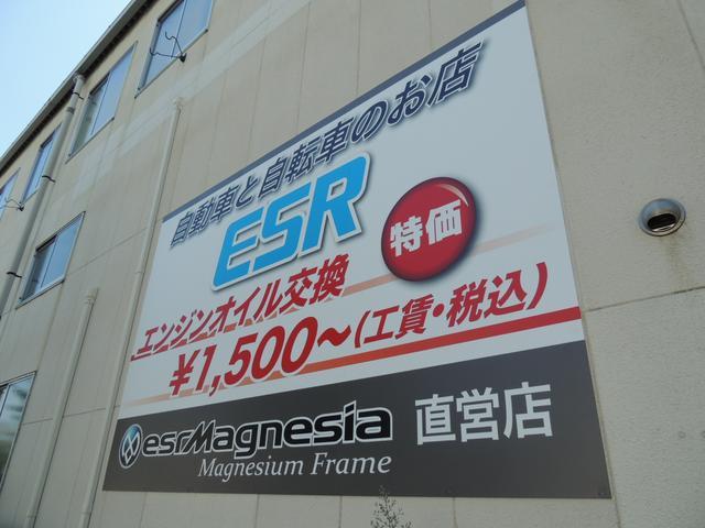 エンジンオイル(ガソリン車)交換は1,500円から。