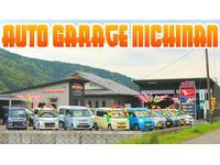 株式会社 オートガレージ日南