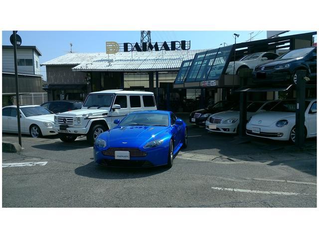 (有)ダイマル自動車