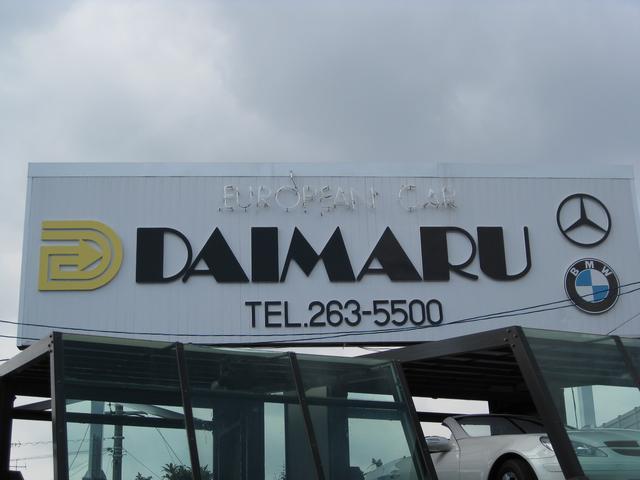 (有)ダイマル自動車(1枚目)