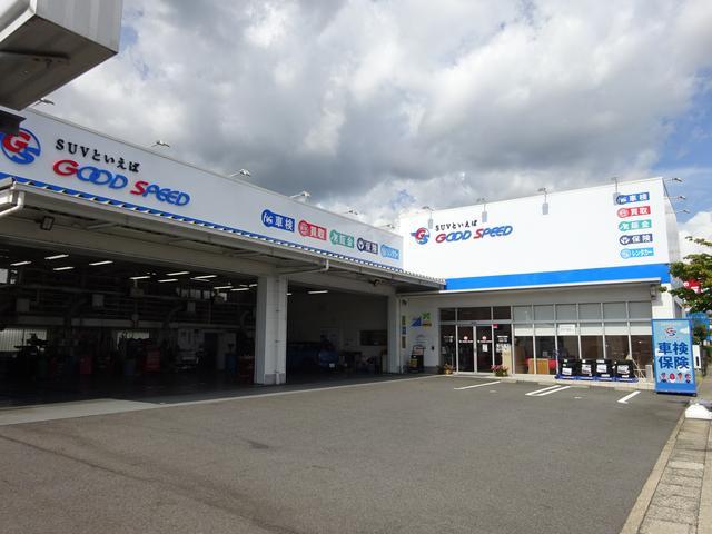 マッハ車検 名古屋守山店(1枚目)
