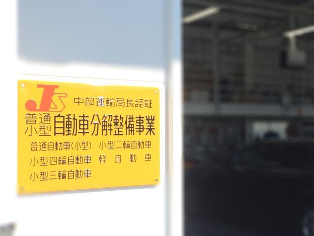 中部陸運局から承認を経た民間指定工場となります。