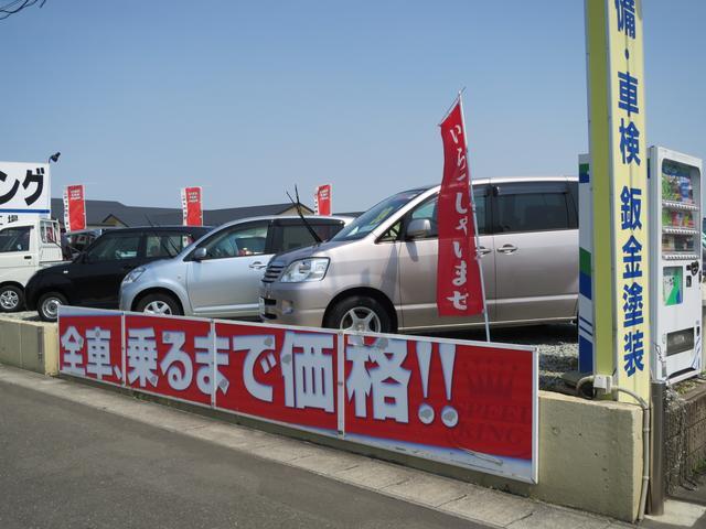 新車・中古車も販売しています。格安中古車はコミコミ価格で掲示しています。