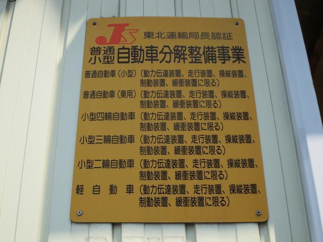 安心の陸運局認証工場です。各種メンテナンスも安心してお任せください。