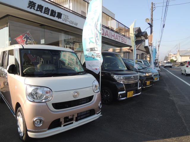奈良自動車