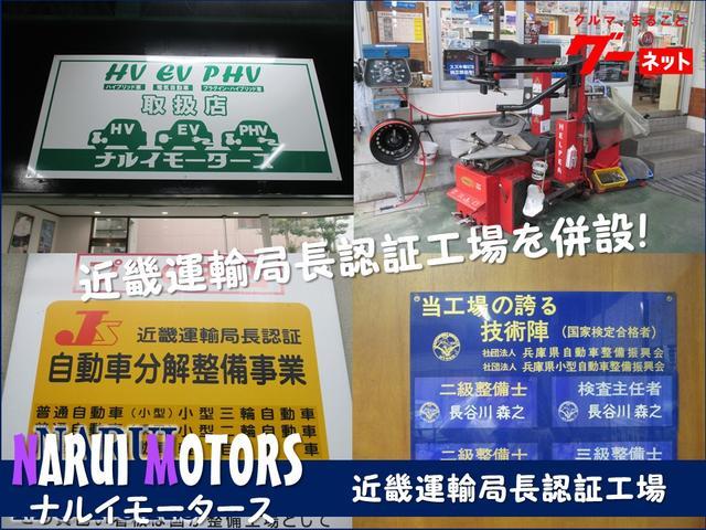 当店は近畿運輸局長から認証を頂いた工場を併設しております!ハイブリッド車も取り扱い可能です!