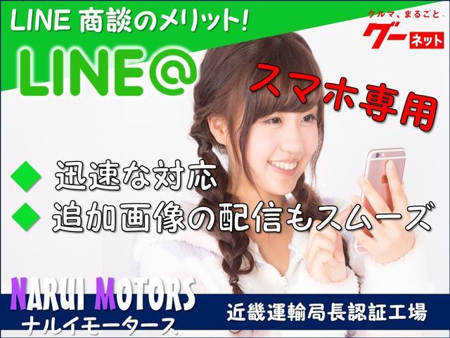 スマートフォンページからはLINEからもお問い合わせ可能です!!