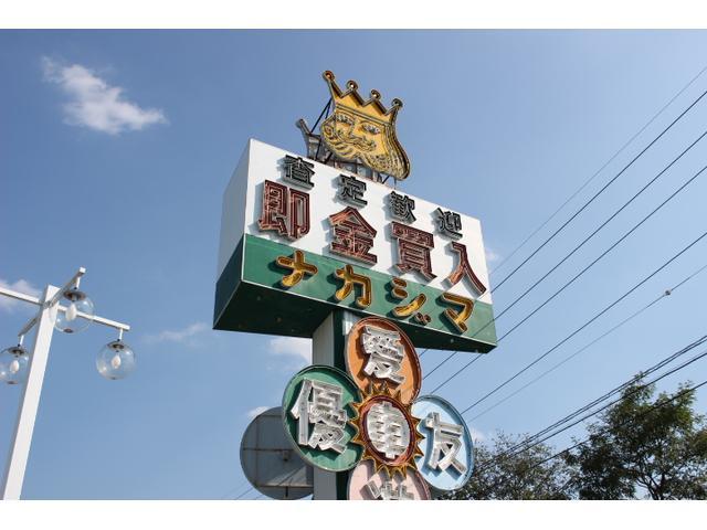土浦学園線(県道24号線)沿いの王様マークが目印です。