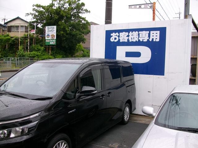 国道171号線京都方面行き車線からこちらへお入り下さい。
