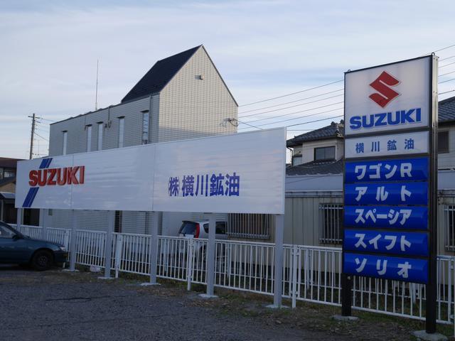 株式会社 横川鉱油(6枚目)