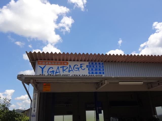 Y-GARAGE ワイガレージ