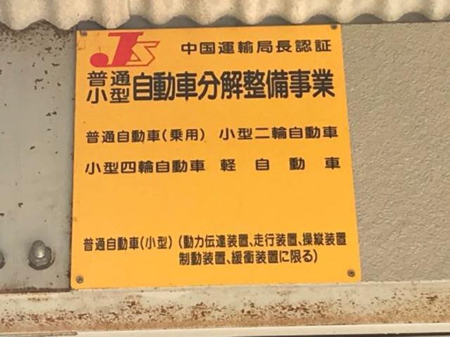福山市の車検はY-GARAGE(ワイガレージ)で宜しくお願いします。