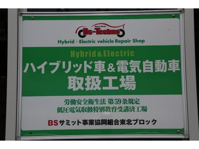 ハイブリッド車や電気自動車など、最新鋭のお車もしっかり対応しています。