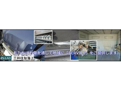 入間市板金塗装・事故修理対応