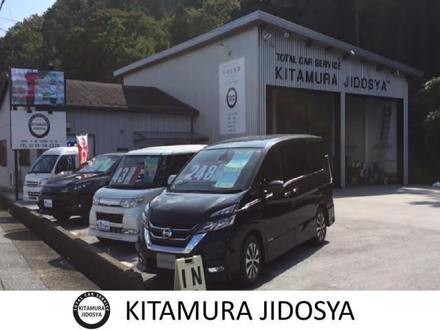 「滋賀県」の中古車販売店「北村自動車」
