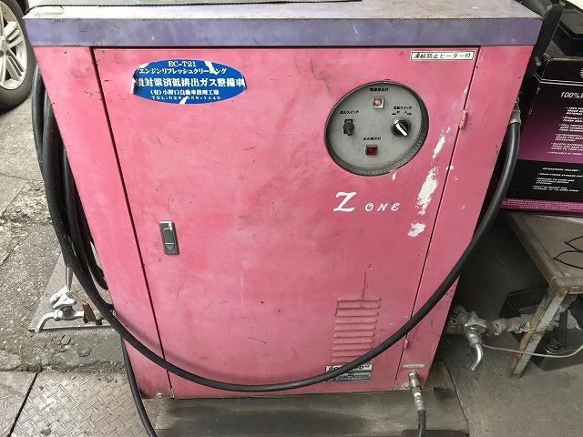 スチーム洗浄機完備。下回り洗浄もご用命くださいませ。