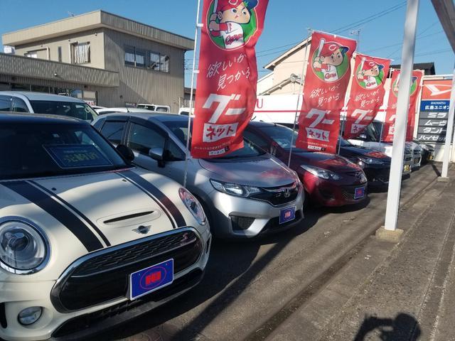■展示車■国産車はもちろん輸入車もございます!厳選した車両を展示しております!