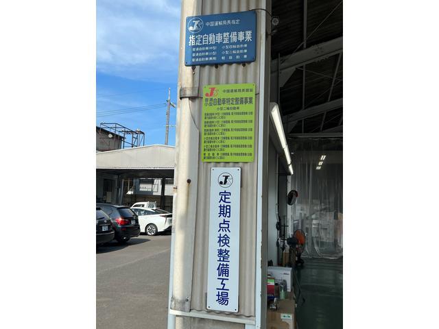 ■指定工場■この青看板が安心と信頼の証です!車検も整備もお任せください!