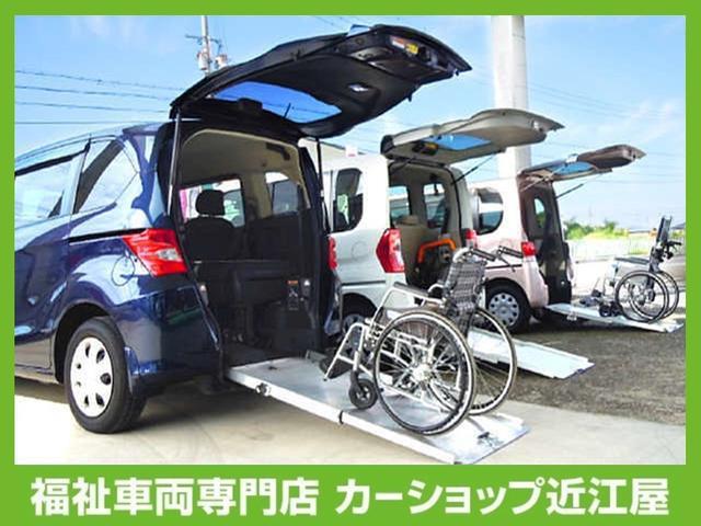 近江屋は介護・福祉車両専門店です!