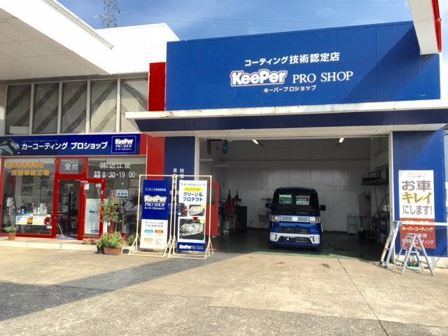 福祉車両、福祉車両改造専門店 Total Car Care 近江屋