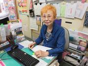 事務職 樽村 恵子