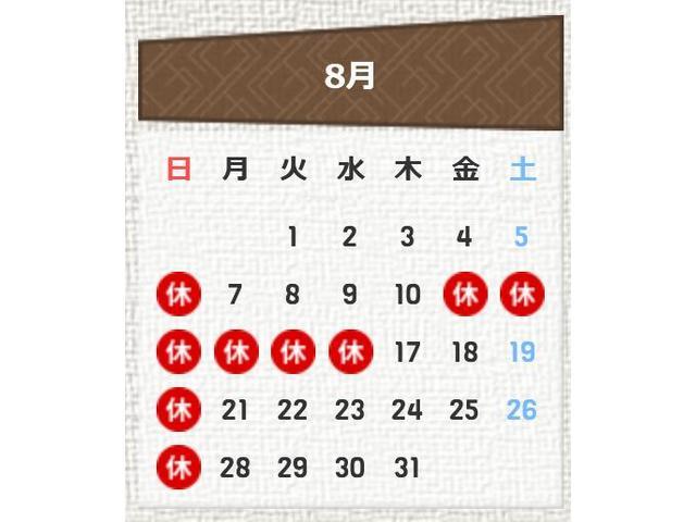 店舗前の駐車スペースです。お気軽にお入り下さい。