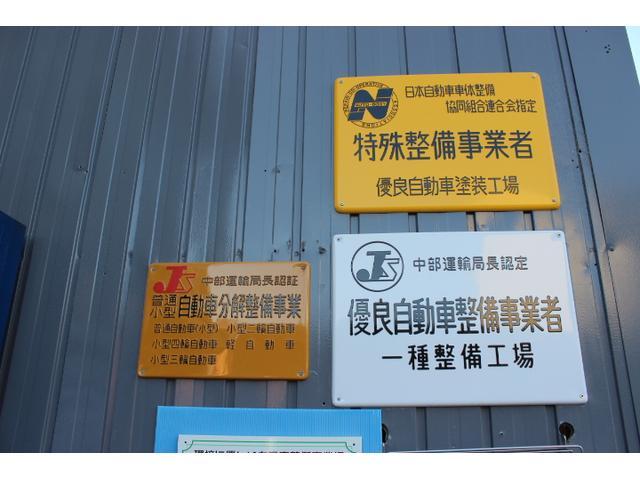 当店は運輸局認証工場です。