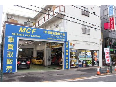MCFの看板が目印です!