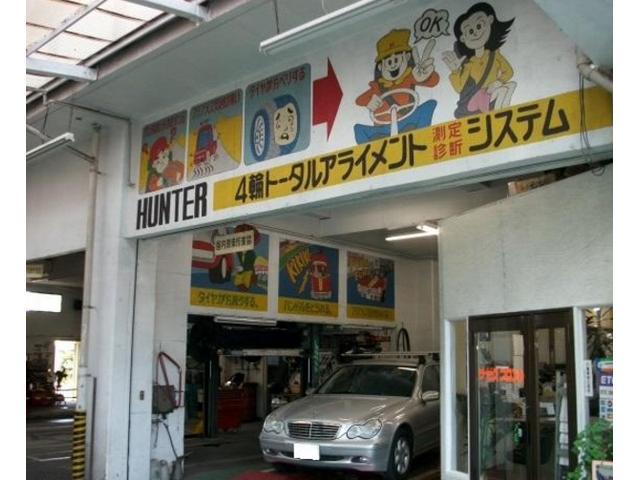 有限会社 武蔵自動車工場