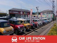 軽未使用車販売だけでなく、車検も扱っているのがカーライフステーション上尾店の特徴です。