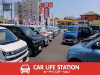 展示車両50台以上!地域最大級の届出済軽未使用車専門店!!