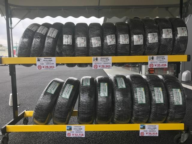 お買い得なタイヤなど、目玉商品もございます!
