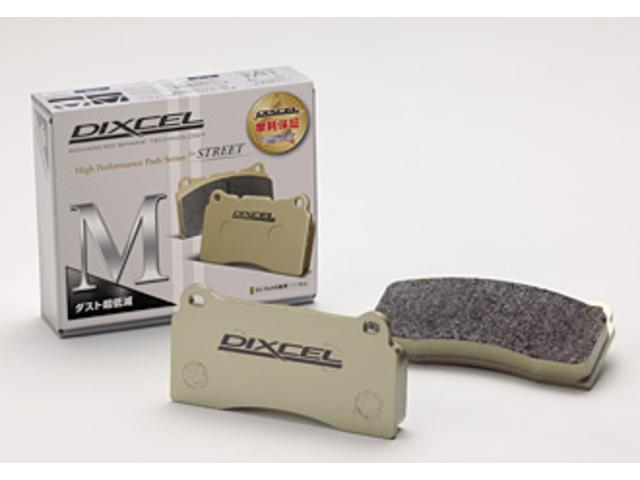 Dixcel各種商品取り扱っております。