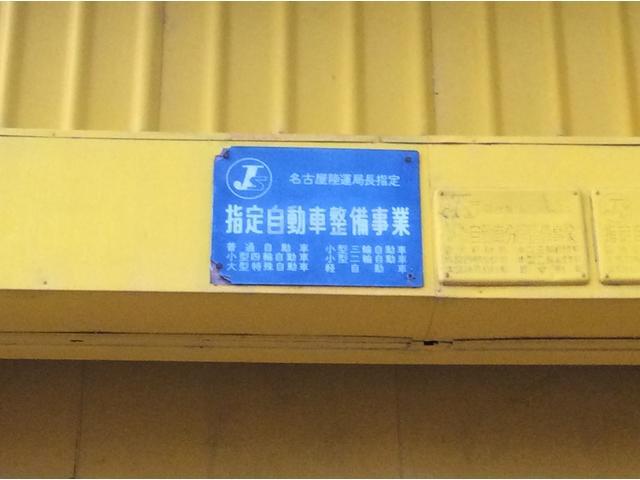 国の指定に認可を得た安心の工場です!