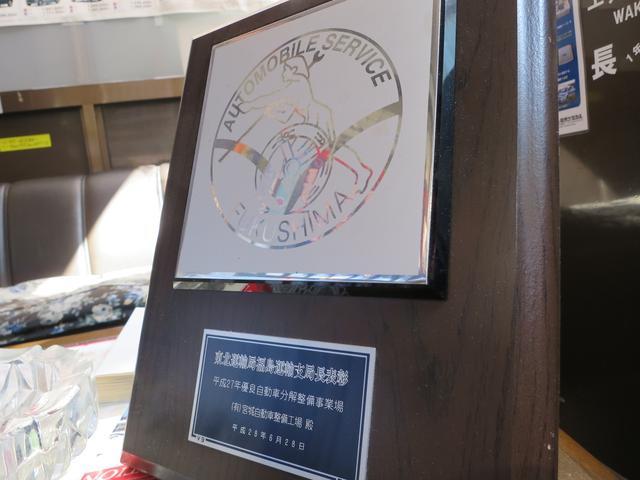 平成27/28/30年優良自動車分解整備事業場に表彰されました!