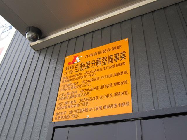 オレンジ色の看板が車検整備などのが出来るお店の目印です。