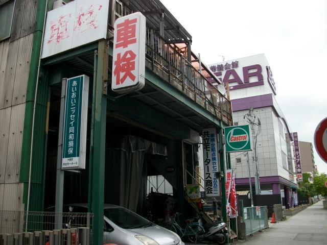 ナゴヤドーム北側にございます。駅からは徒歩1分雨に濡れずに来店が可能!ご来店お待ちしております。
