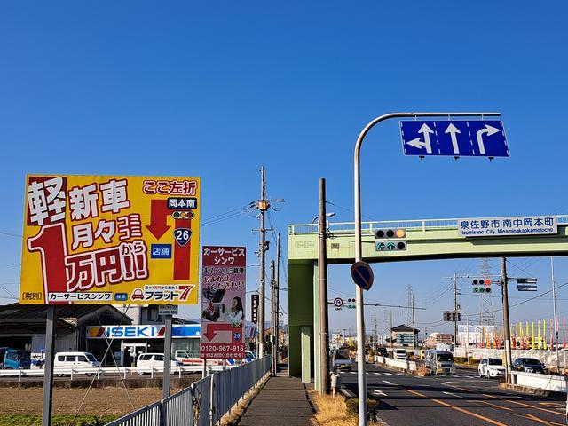 この看板が目印です。26号線イズミヤ泉佐野店よりすぐ。