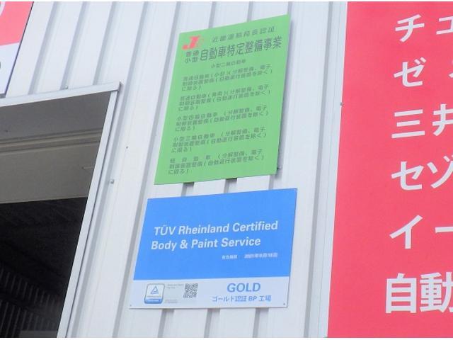 陸運局認証の整備工場で安心です。