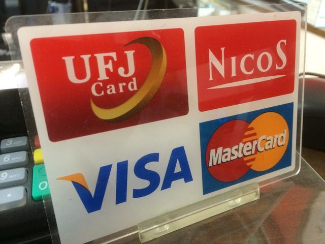 各種ローンクレジットカード使えます。お問合せください