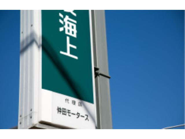 日新火災海上保険(株)代理店・JA自賠責取り扱い