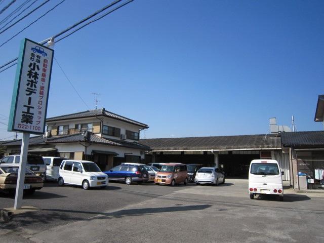 佐賀市の小林ボデー工業です