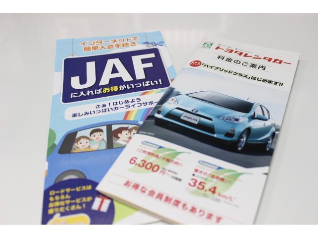 JAFやレンタカーなどのご用命もお任せ下さい。