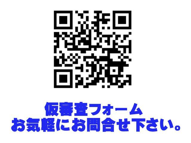 竹島板金株式会社 自社ローン カーマッチ愛知三河店(6枚目)