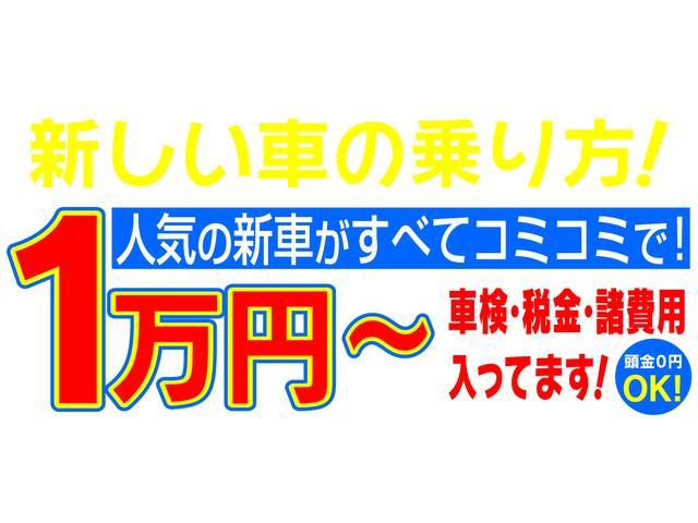 人気の新車を月々1万円コミコミでご案内できます^^