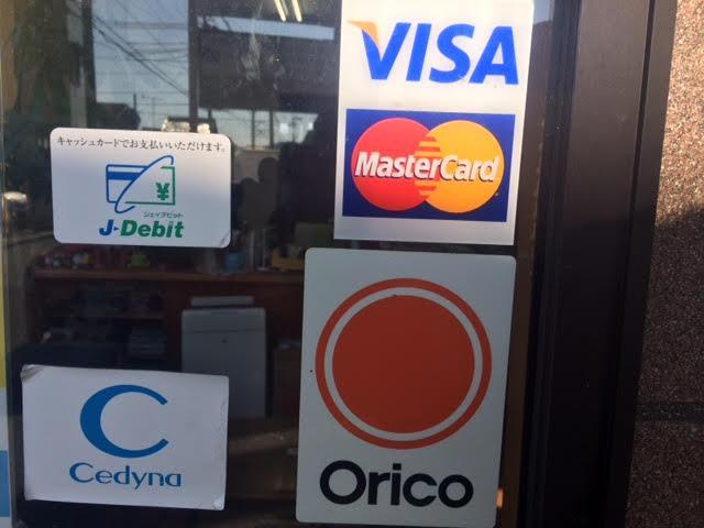 クレジットでのお支払いも歓迎!メンテナンス、車検もローン出来ます!ご相談下さい。