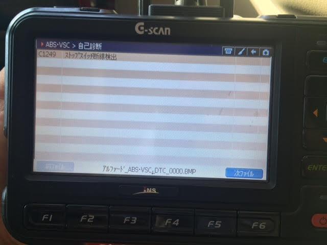 コンピュータ診断機の使用例です。