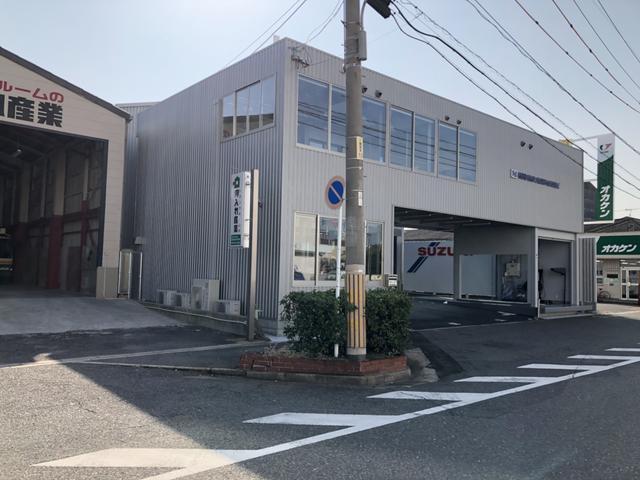 平野自動車(株)(4枚目)