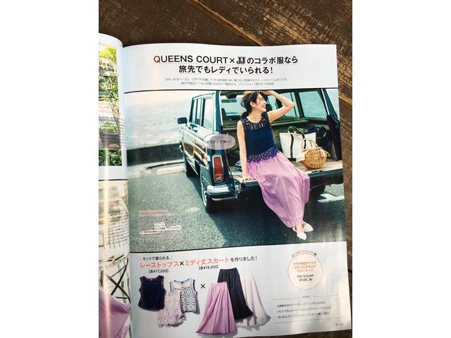 女性好感度ナンバーワンのアメリカ車グランドワゴニアは女性誌にも取り上げていただきます。
